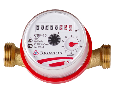 Счетчик горячей воды Экватэл СВК-15Г