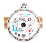 Эко Ном СВ-15-80 счетчик воды